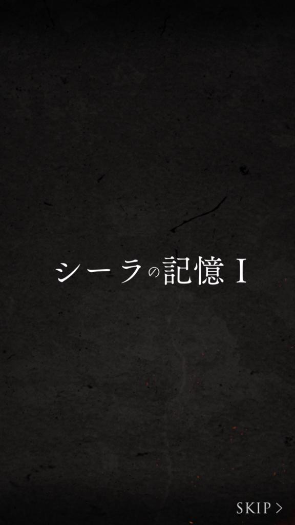 f:id:yuyu001:20180823224358p:plain