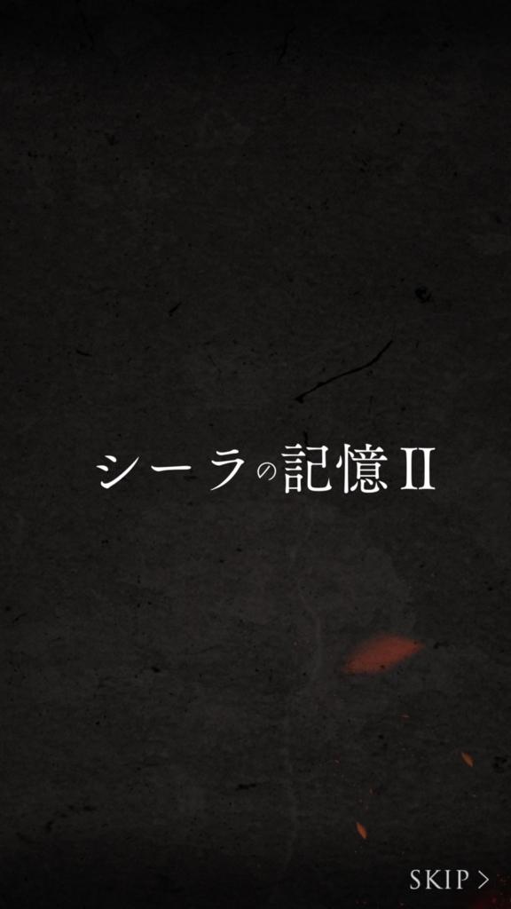 f:id:yuyu001:20180823224801j:plain
