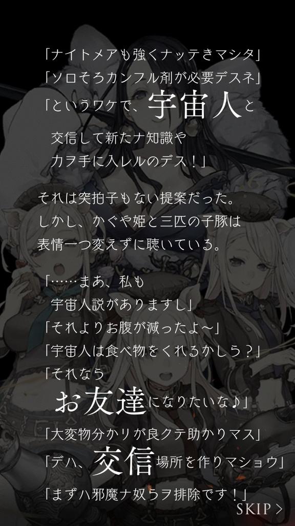 f:id:yuyu001:20180926223630j:plain