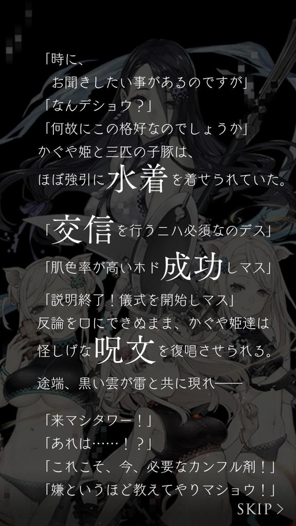 f:id:yuyu001:20180926223643j:plain