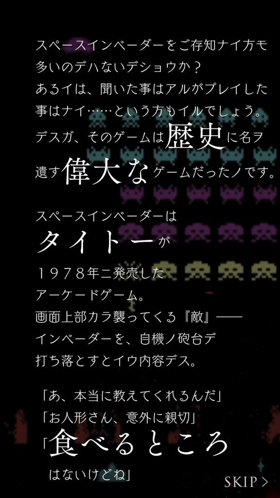 f:id:yuyu001:20180926223655j:plain