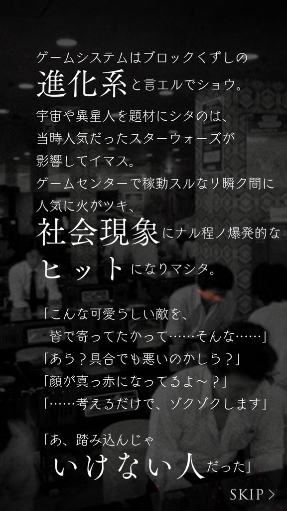 f:id:yuyu001:20180926223705j:plain