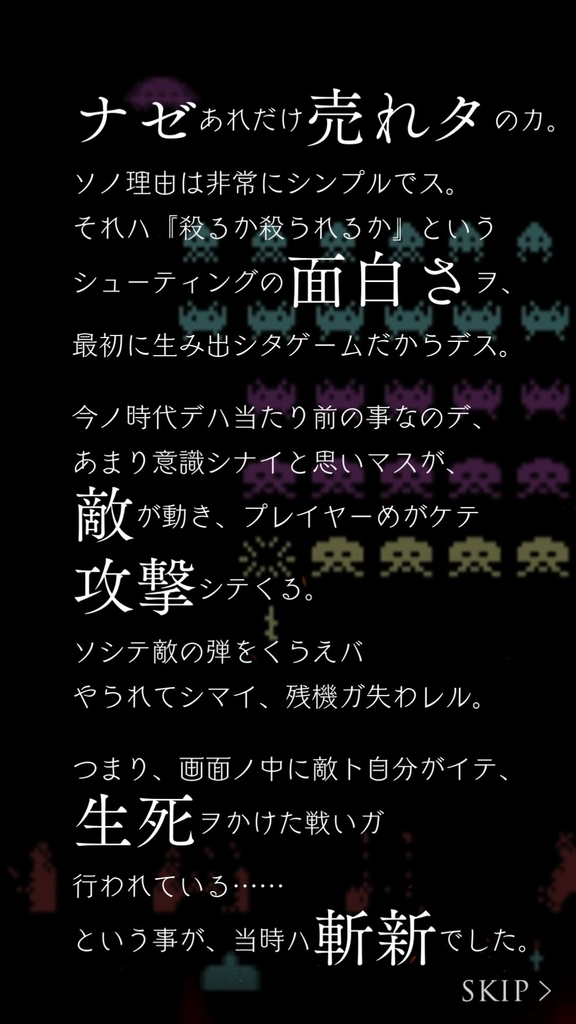 f:id:yuyu001:20180926223714j:plain
