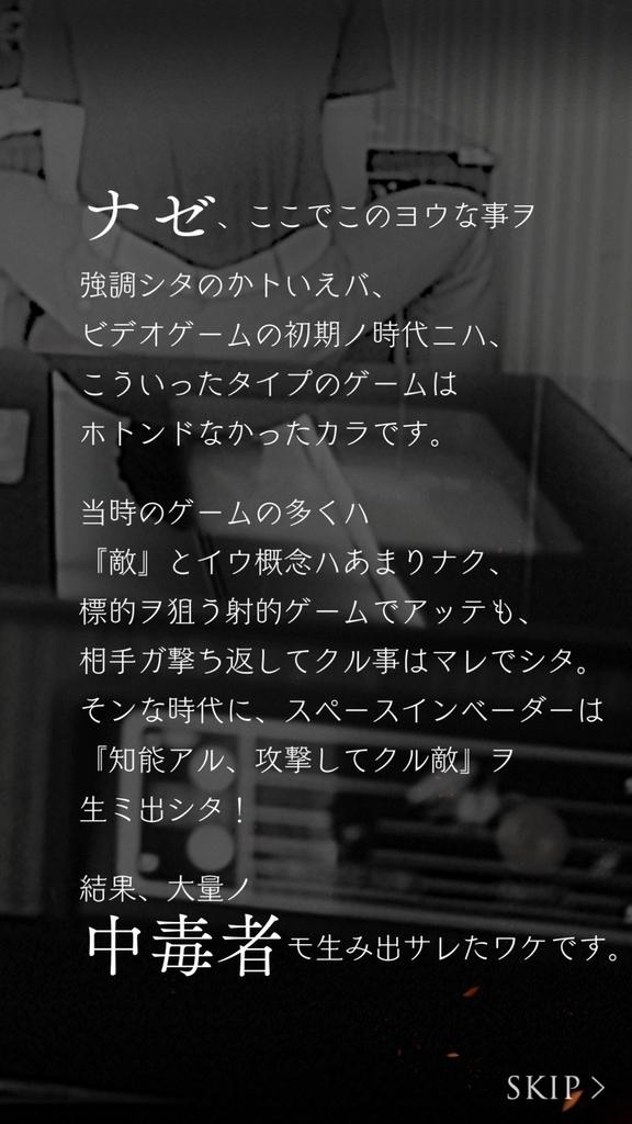 f:id:yuyu001:20180926223725j:plain