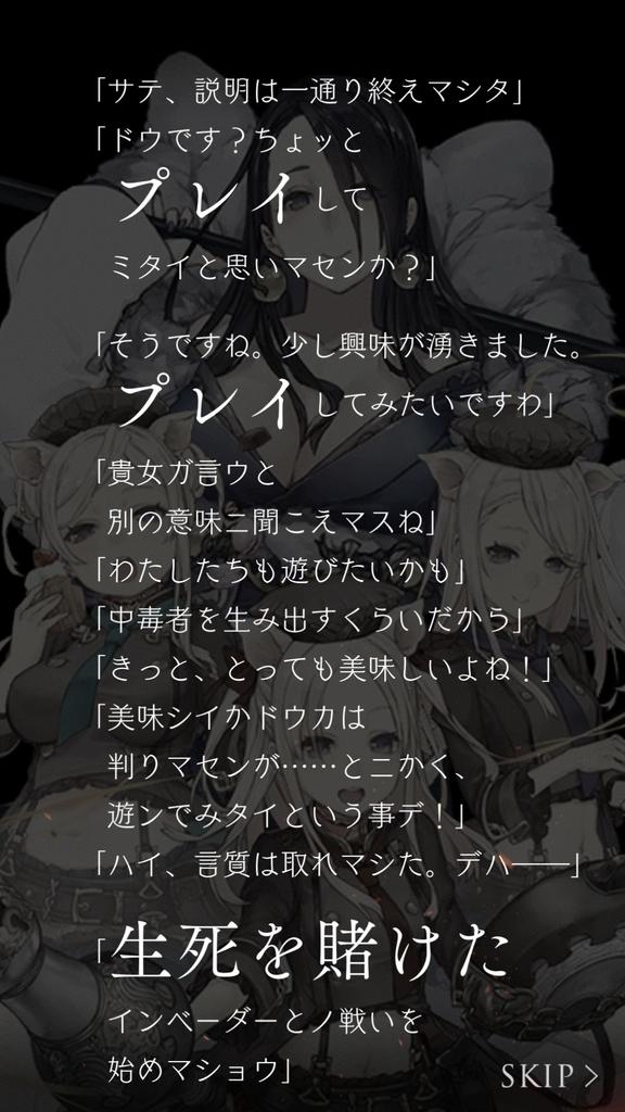 f:id:yuyu001:20180926223737j:plain