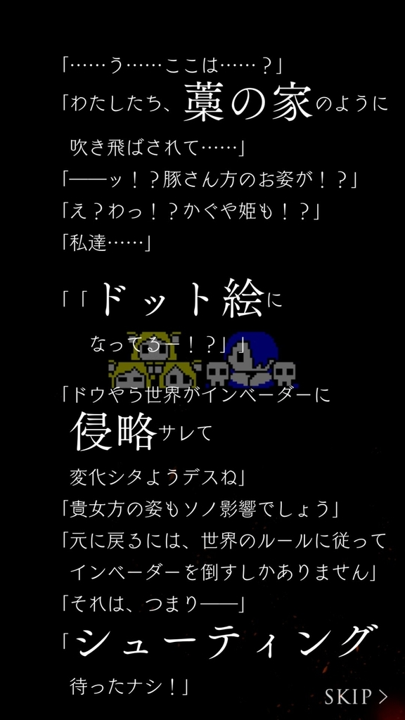 f:id:yuyu001:20180926223746j:plain