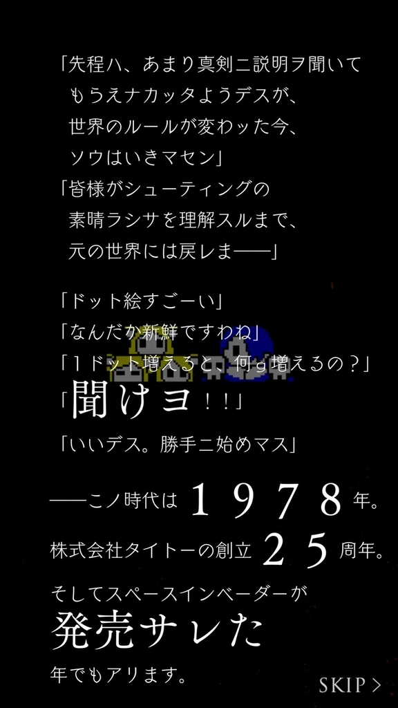 f:id:yuyu001:20180926223757j:plain