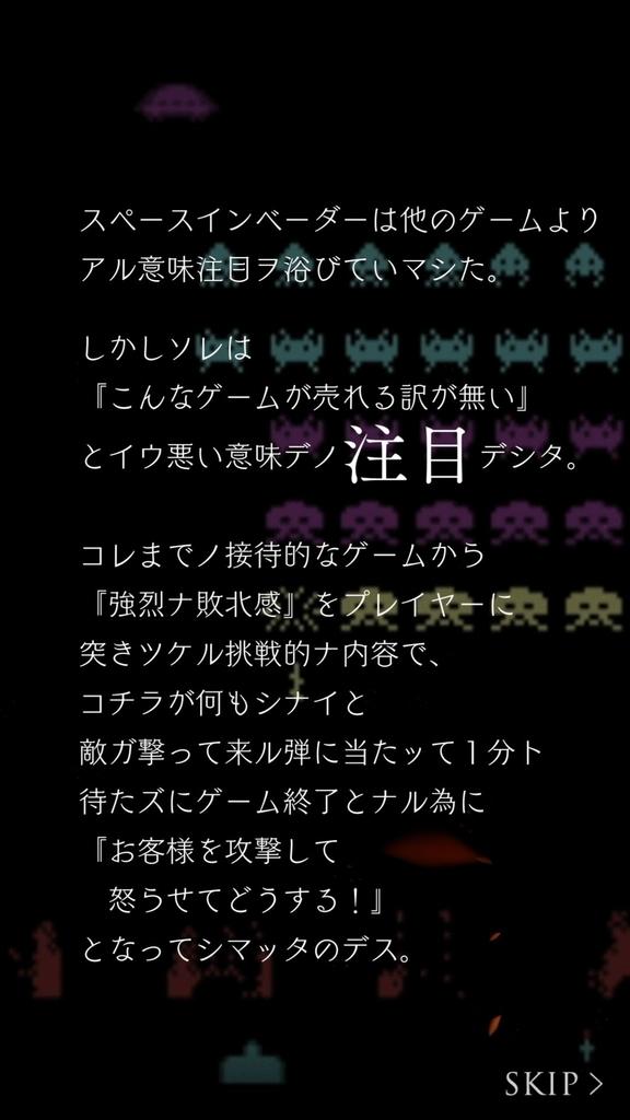 f:id:yuyu001:20180926223806j:plain