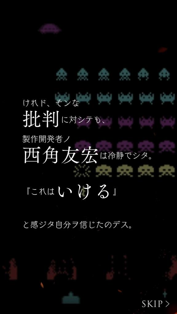 f:id:yuyu001:20180926223816j:plain