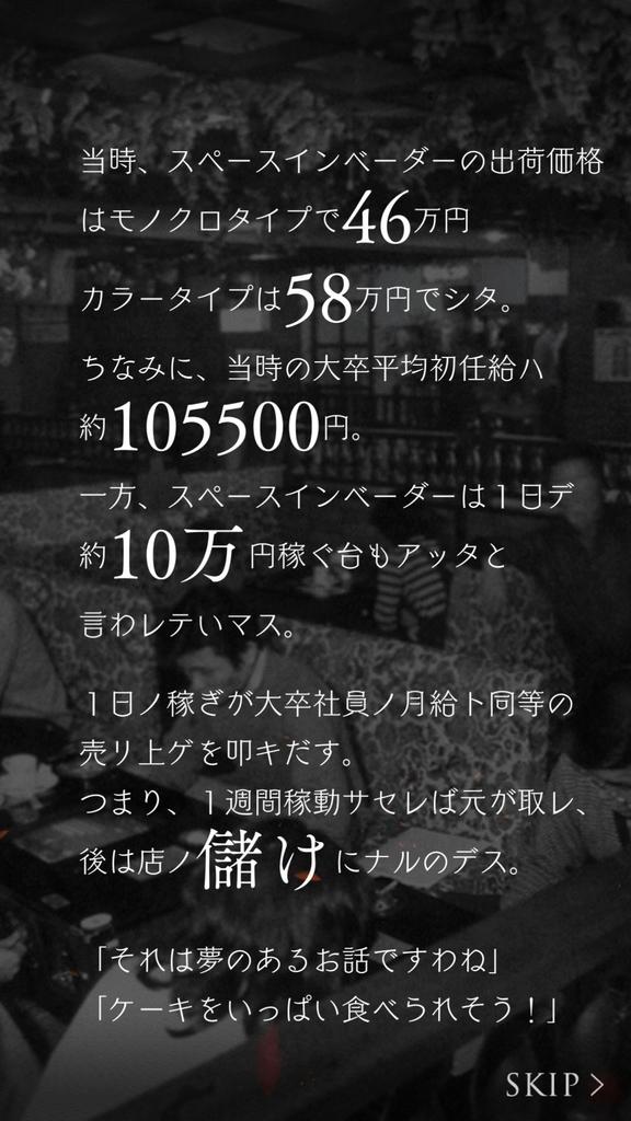f:id:yuyu001:20180926223826j:plain