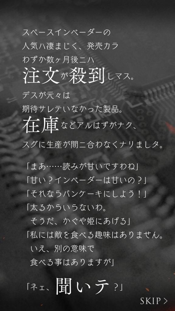f:id:yuyu001:20180926223836j:plain