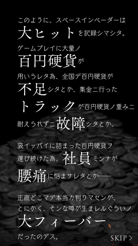 f:id:yuyu001:20180926223847j:plain