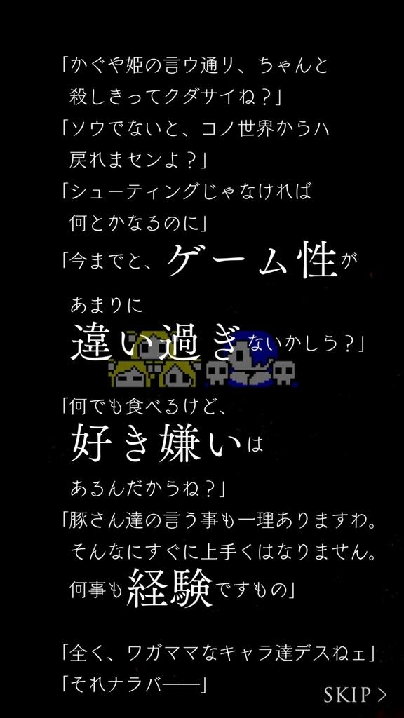 f:id:yuyu001:20180926223856j:plain