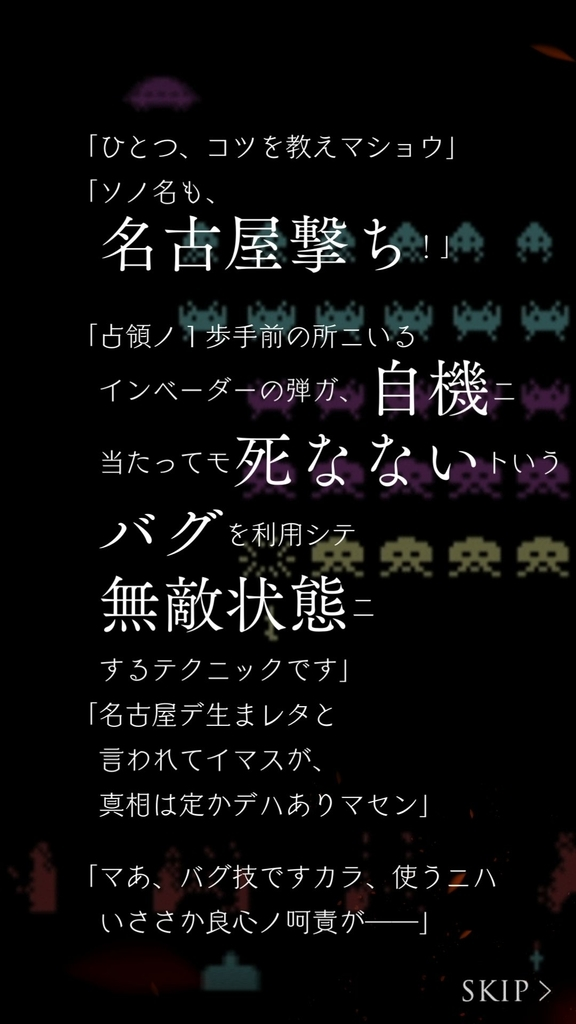 f:id:yuyu001:20180926223907j:plain