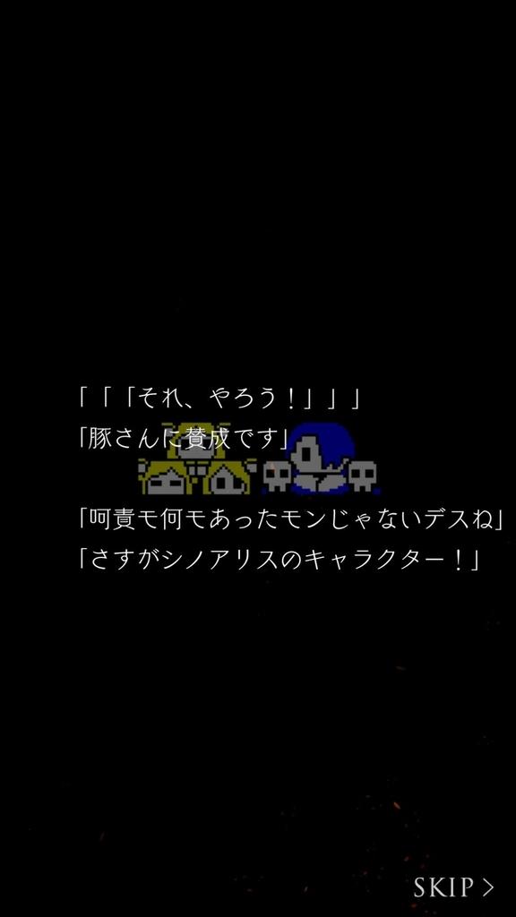 f:id:yuyu001:20180926223916j:plain