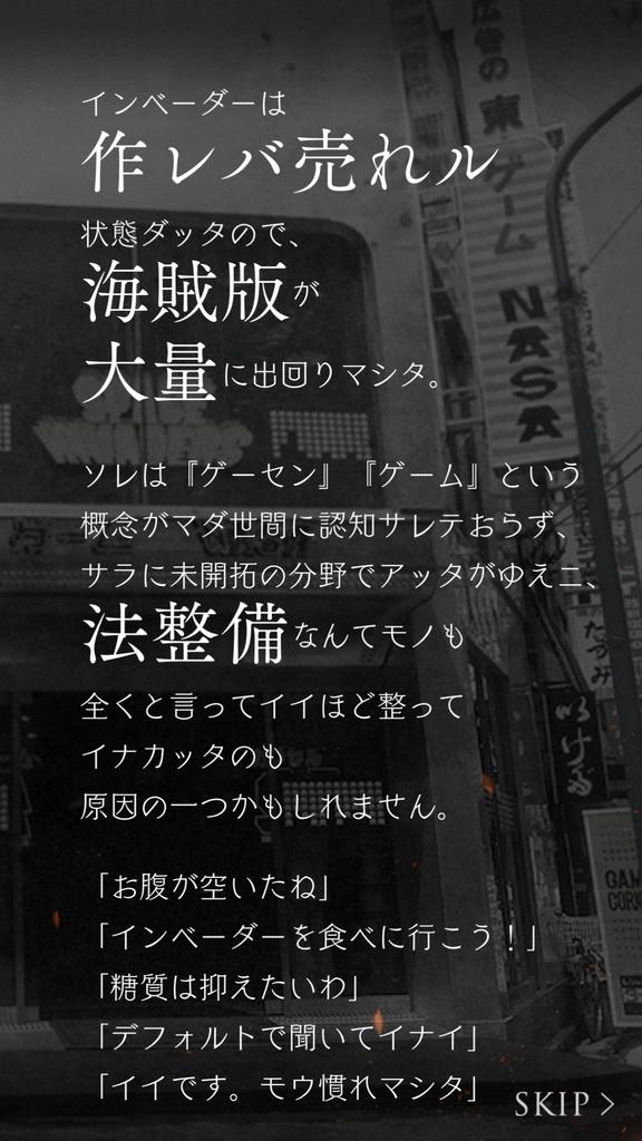 f:id:yuyu001:20180926223925j:plain