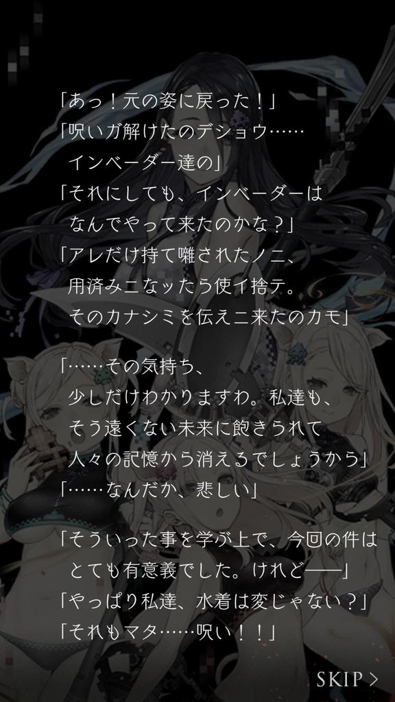 f:id:yuyu001:20180926224001j:plain