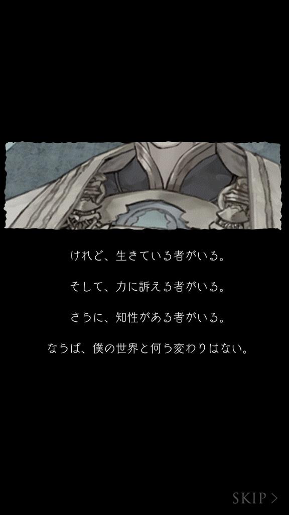 f:id:yuyu001:20180927002229j:plain