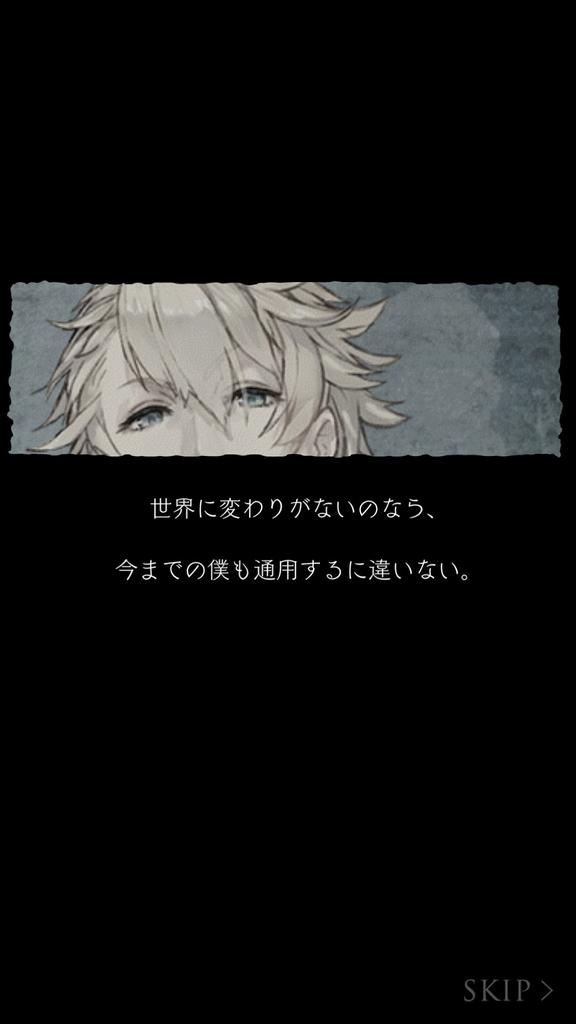 f:id:yuyu001:20180927002311j:plain