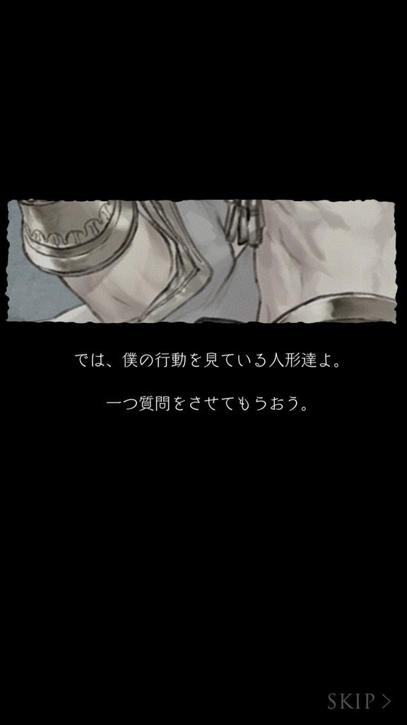 f:id:yuyu001:20180927002321j:plain