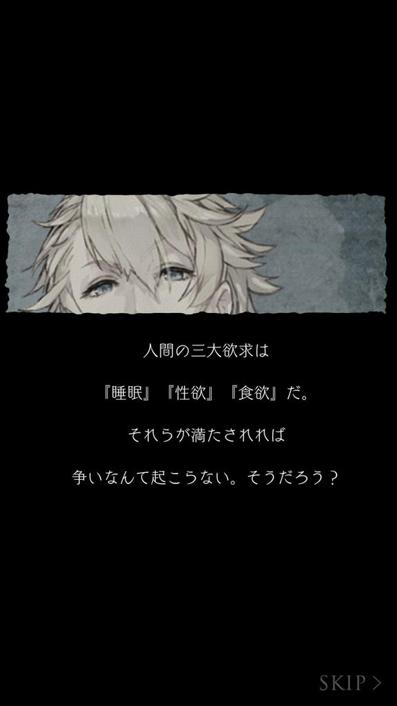 f:id:yuyu001:20180927002353j:plain