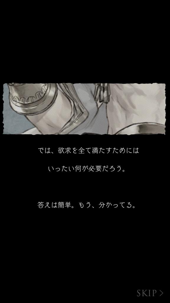 f:id:yuyu001:20180927002403j:plain