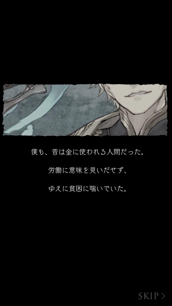 f:id:yuyu001:20180927003500p:plain