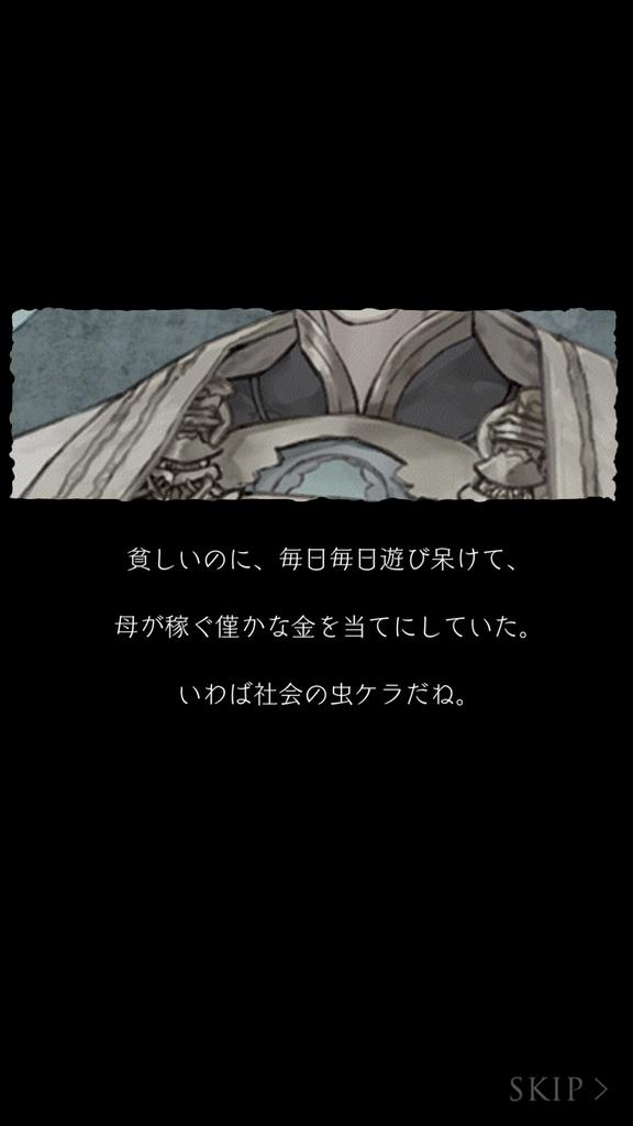 f:id:yuyu001:20180927003514p:plain