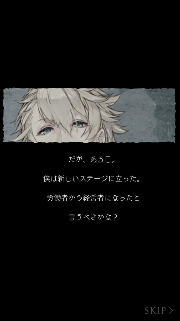 f:id:yuyu001:20180927003529p:plain