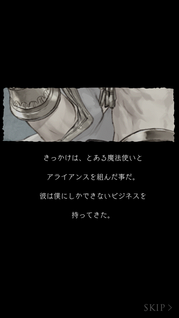 f:id:yuyu001:20180927003543p:plain