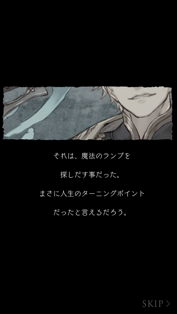 f:id:yuyu001:20180927003555p:plain