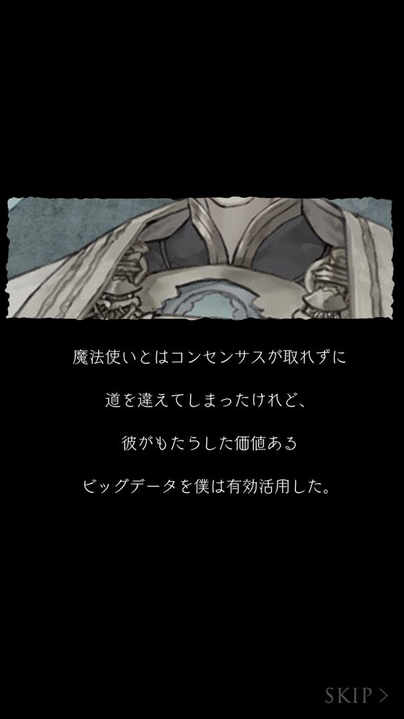 f:id:yuyu001:20180927003607p:plain
