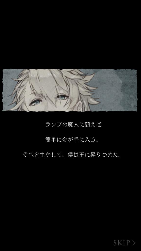 f:id:yuyu001:20180927003633p:plain