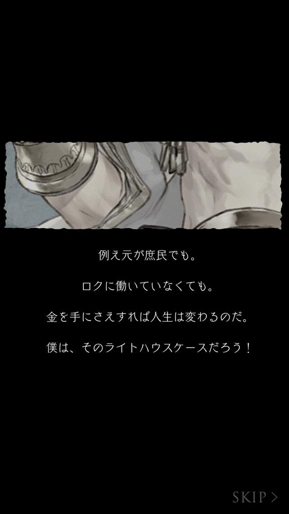 f:id:yuyu001:20180927003648p:plain