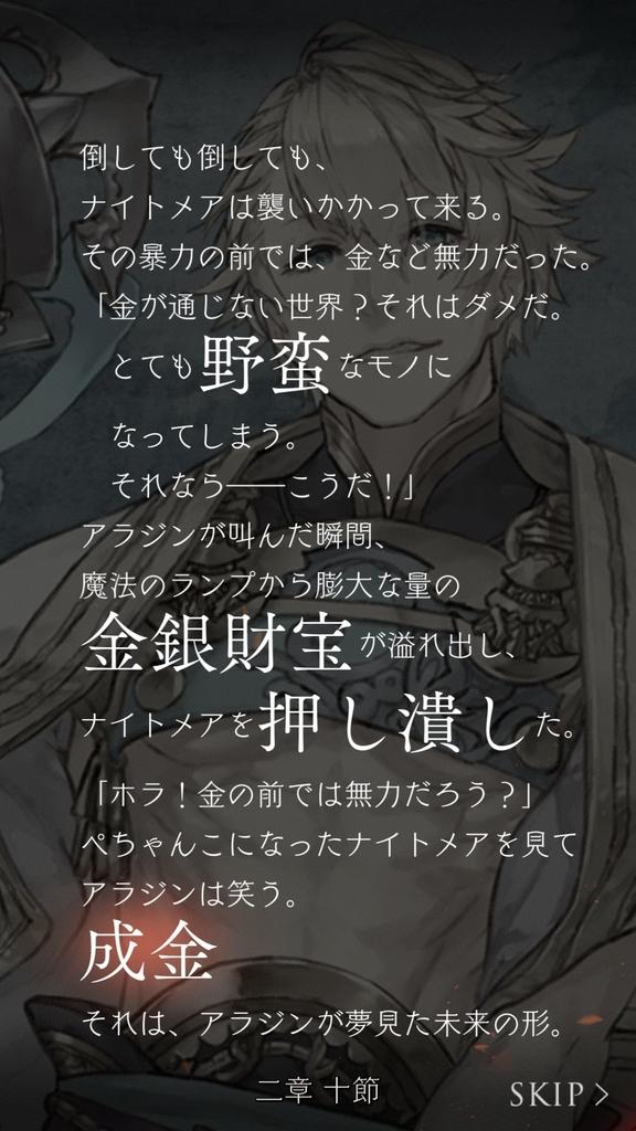 f:id:yuyu001:20180927003715j:plain