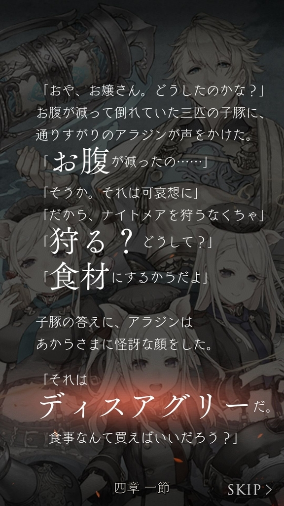 f:id:yuyu001:20180927005322j:plain