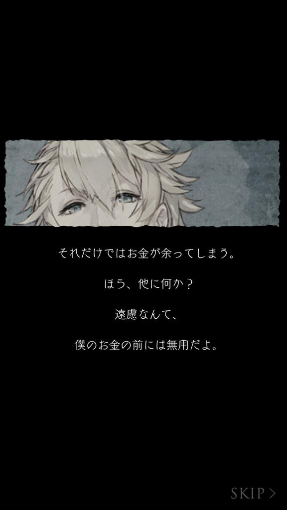 f:id:yuyu001:20180927005358j:plain