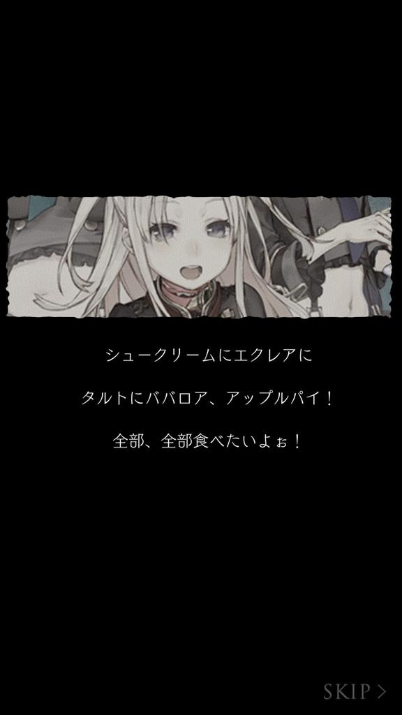f:id:yuyu001:20180927005430j:plain