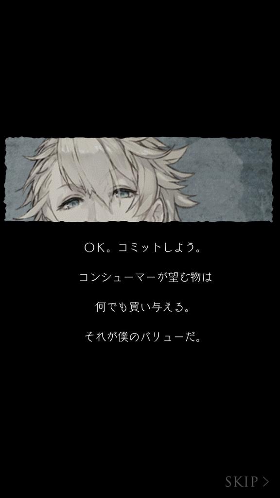 f:id:yuyu001:20180927005438j:plain