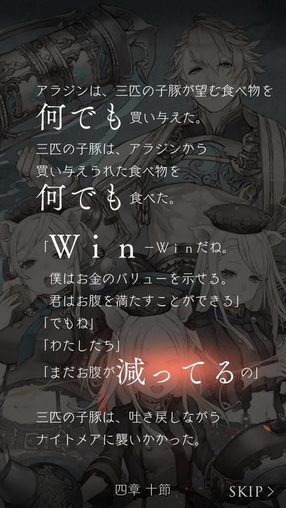 f:id:yuyu001:20180927005503j:plain