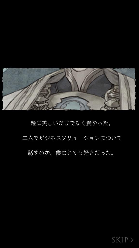 f:id:yuyu001:20180927010351j:plain