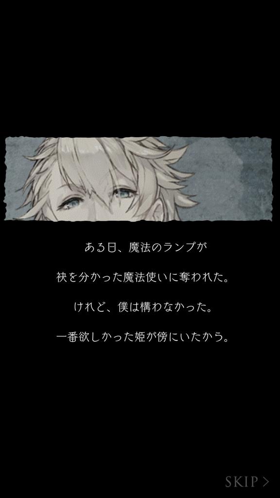f:id:yuyu001:20180927010401j:plain