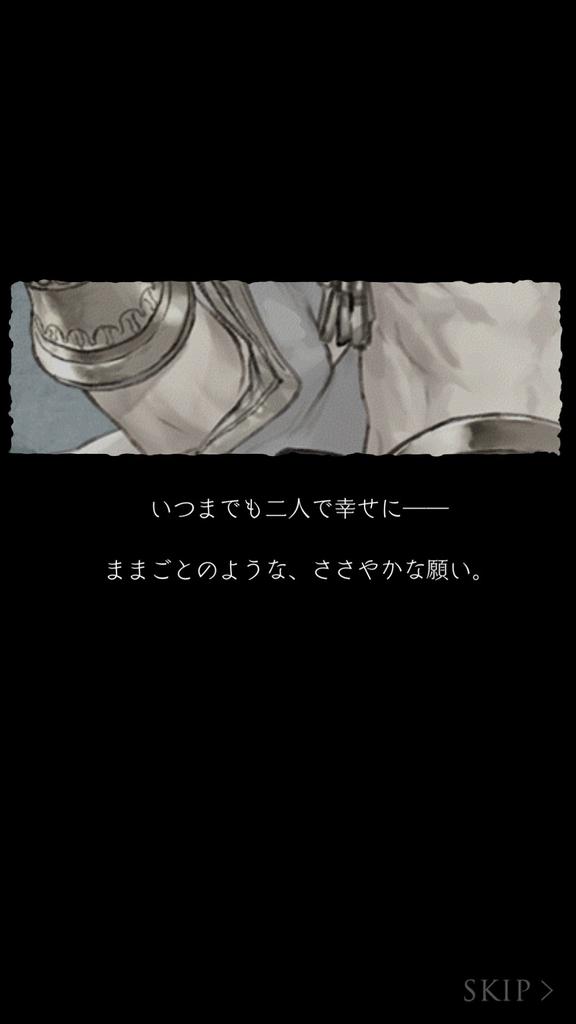 f:id:yuyu001:20180927010410j:plain