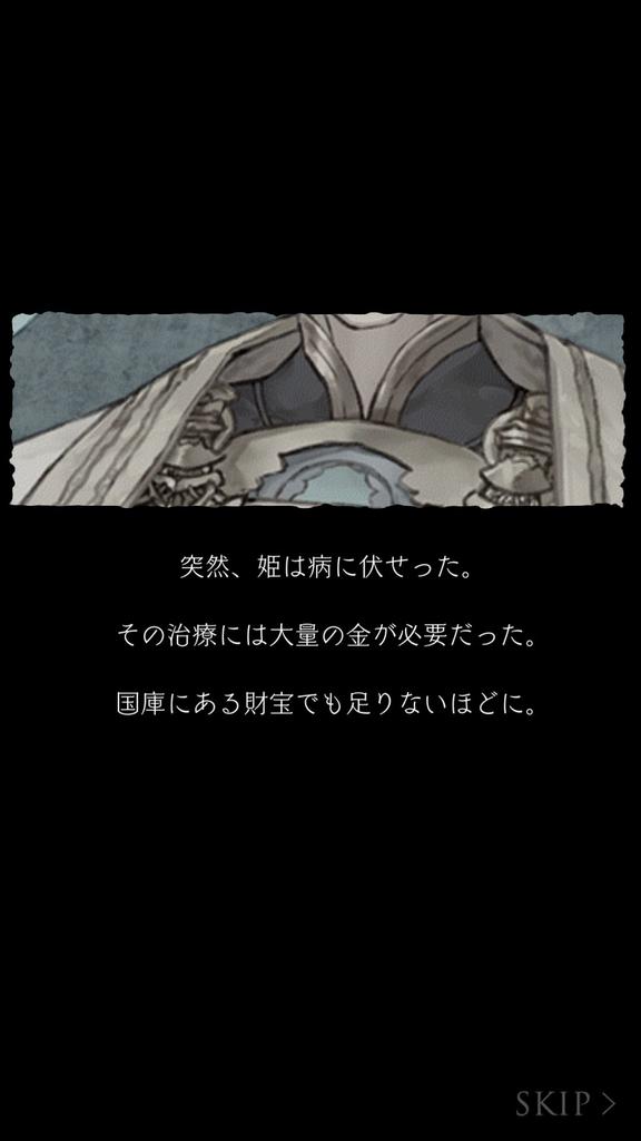 f:id:yuyu001:20180927010427j:plain