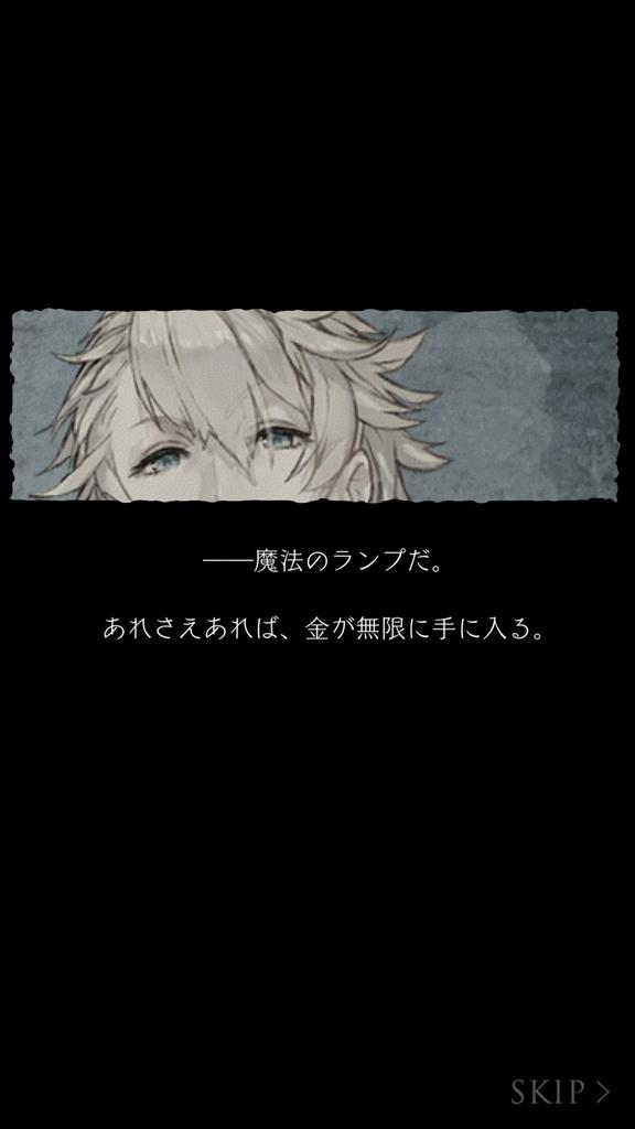 f:id:yuyu001:20180927010436j:plain