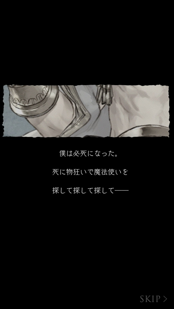f:id:yuyu001:20180927010446j:plain