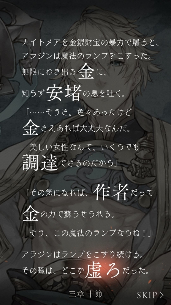 f:id:yuyu001:20180927010517j:plain