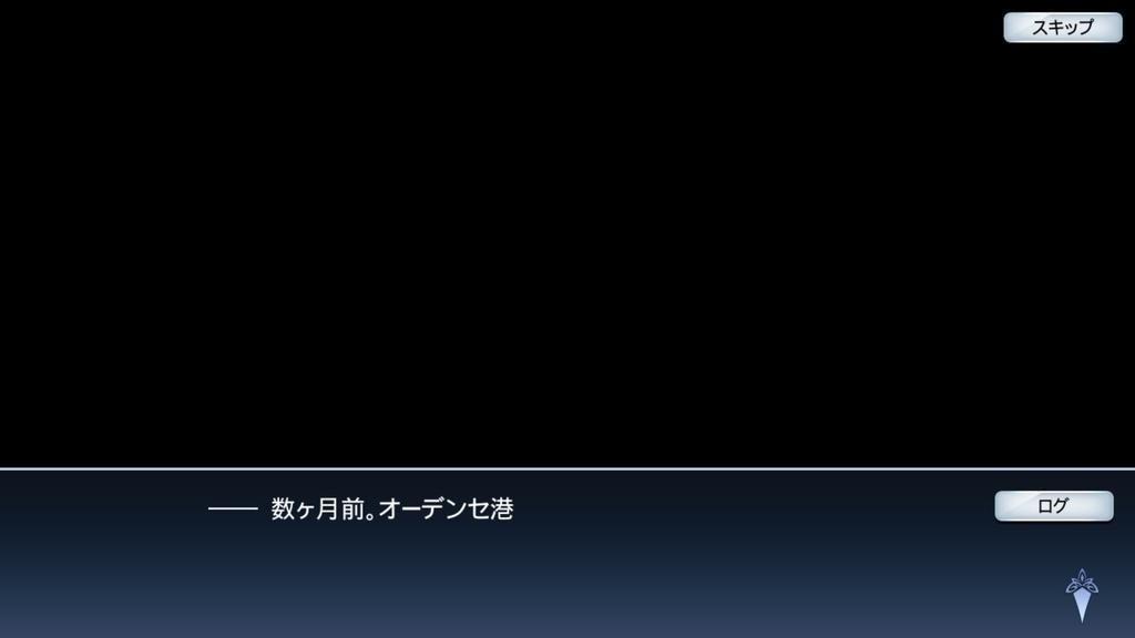 f:id:yuyu001:20181020201706j:plain
