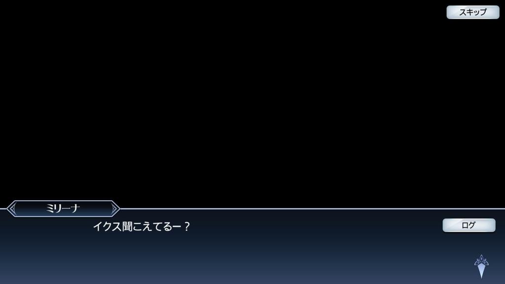 f:id:yuyu001:20181020201728j:plain