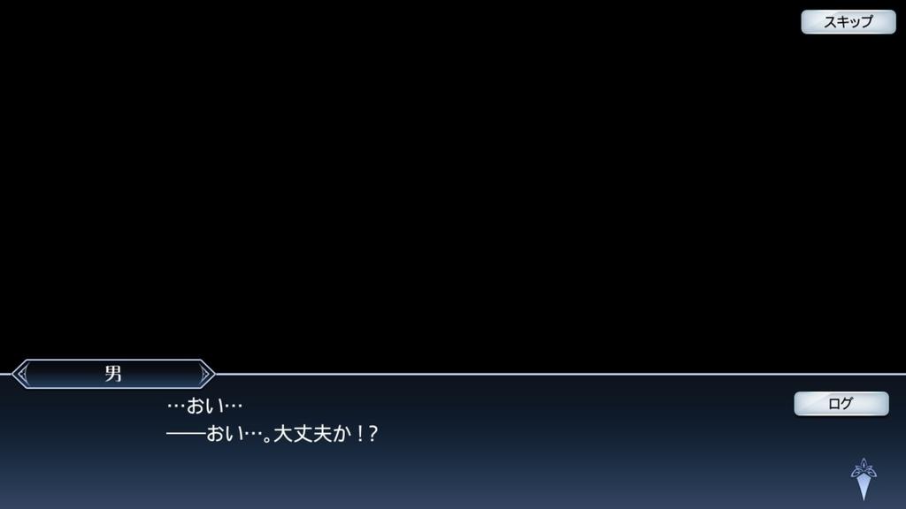 f:id:yuyu001:20181020203225j:plain